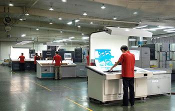 金艺印刷设备