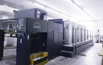 金艺生产机器