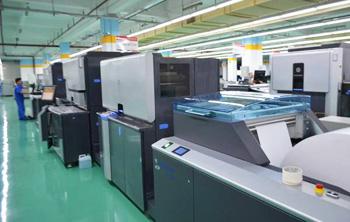 金艺印刷设备2