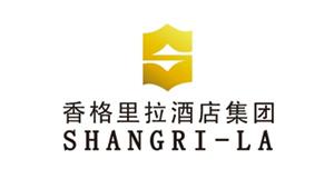 金艺合作伙伴-香格里拉
