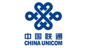 金艺合作伙伴-中国联通