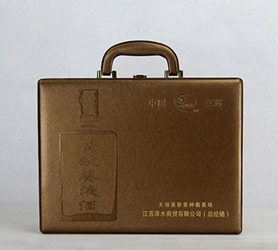保健酒皮盒