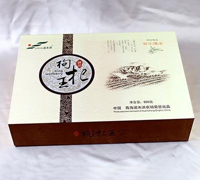 枸杞包装盒