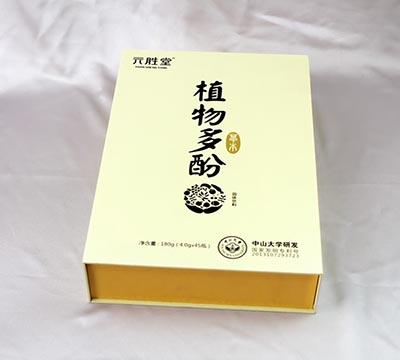 养生保健品包装盒