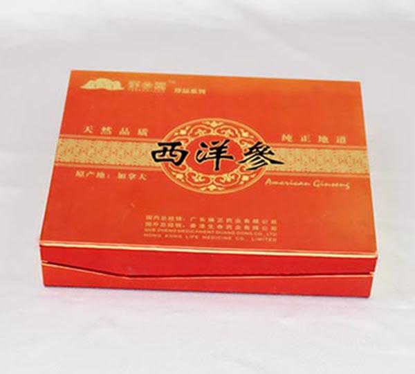 西洋参包装盒