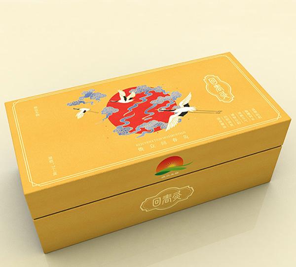 艾灸包装盒